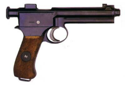 Roth-Steyr-Model-1907