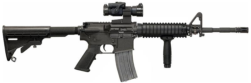 Fuzil M16 e suas derivações | Armas On-Line M16 Acog
